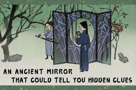 鏡子的故事