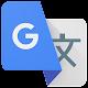 Google Übersetzer für PC Windows