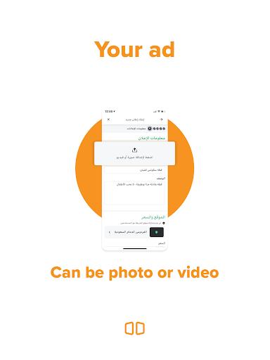 Shobbak | Buy and Sell Anything apktram screenshots 24