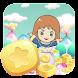 コインシャワー - パズルバトル - Androidアプリ