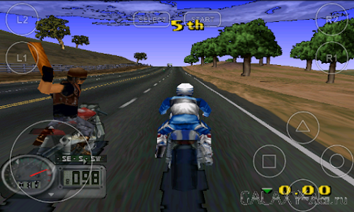 PS1 Emulator Screenshot