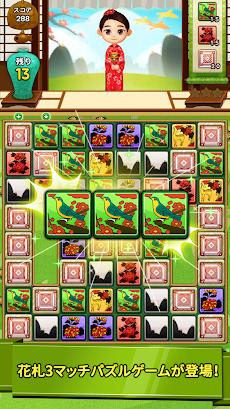 花札パズル - マッチ3花札パズルゲームのおすすめ画像1
