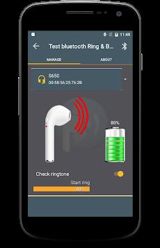 Bluetooth check ringtone & show battery levelのおすすめ画像3