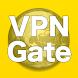 VPN Gate Viewer - 公開VPNサーバ 一覧