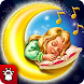 """Колыбельная """"Спи, моя радость"""" - Androidアプリ"""