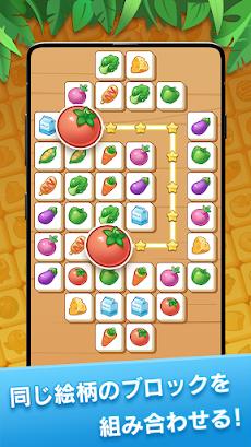 Tile Connect タイルコネクト-無料ブロックマッチパズルゲームのおすすめ画像2