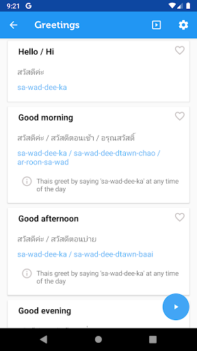 Learn Thai - Phrasebook  screenshots 2