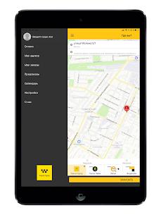 Такси Город – онлайн заказ такси 9