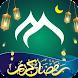 الآذان،مواقيت الصلاة،القرآن،القبلة،الهجري بمسلمونا