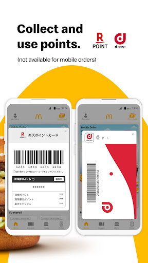 McDonald's Japan 5.1.31(170) Screenshots 8