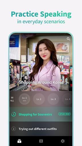Teuida: Learn Korean Language & Speak Confidently 1.2.9 Screenshots 4