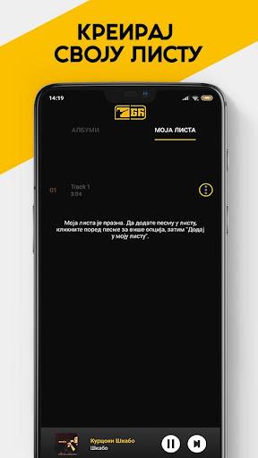 S.A.M - Skabo App Music  screenshots 4