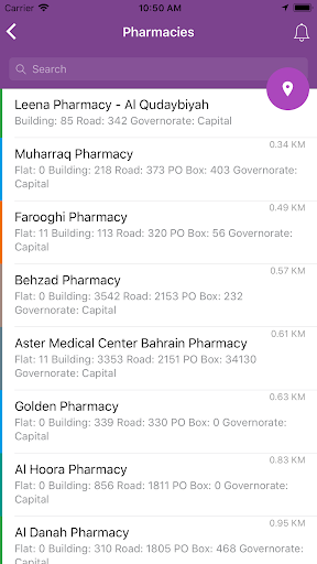Sehati  screenshots 5