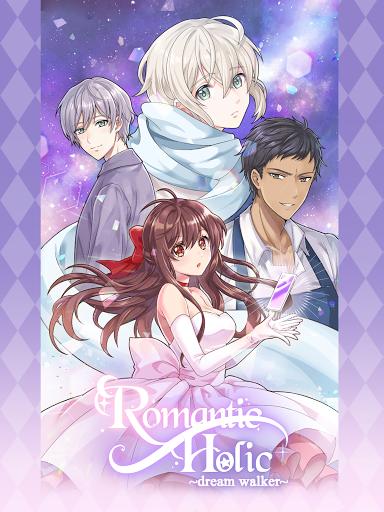 Romantic HOLIC!: dream walker | Visual Novel Otome 1.1.9 screenshots 9