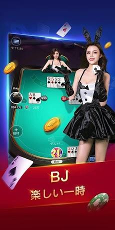 SunVy Poker - サンビ・ポーカーのおすすめ画像5