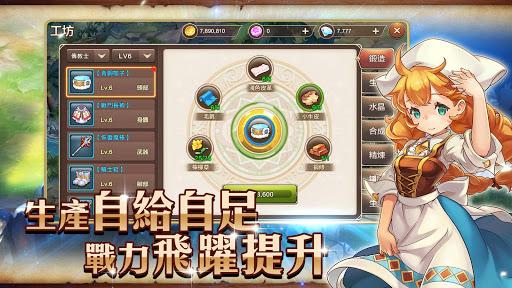 u9b54u529bu5bf6u8c9duff2d 2.0.46.0 screenshots 4