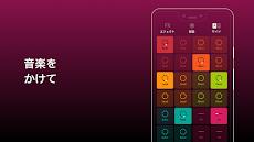 Groovepad - ミュージック&ビートメーカーのおすすめ画像4