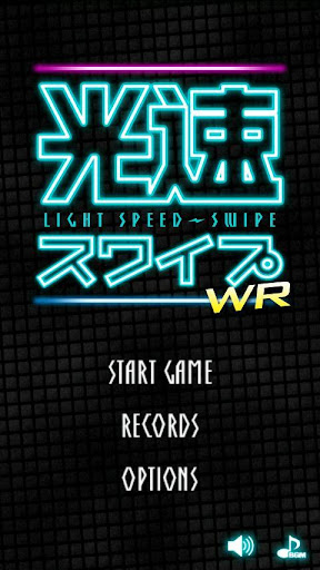 Light Speed Swipe WR For PC Windows (7, 8, 10, 10X) & Mac Computer Image Number- 5