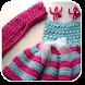 赤ちゃんのかぎ針編みパターン - Androidアプリ