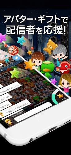 SHOWROOM(ショールーム)  - ライブ配信 アプリのおすすめ画像2