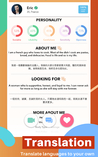 TrulyChinese - Chinese Dating App 5.12.2 Screenshots 14