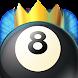 Kings of Pool - オンラインエイトボール