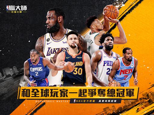 NBAu5927u5e2b Mobile - Carmelo Anthonyu91cdu78c5u4ee3u8a00  screenshots 8