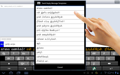 Ezhuthani  - Tamil Keyboard - Voice Keyboard android2mod screenshots 24