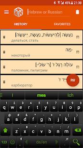 IRIS Mobile MOD Apk 1 (Unlimited Money) 1