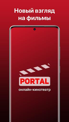 IDC Portal  screenshots 1