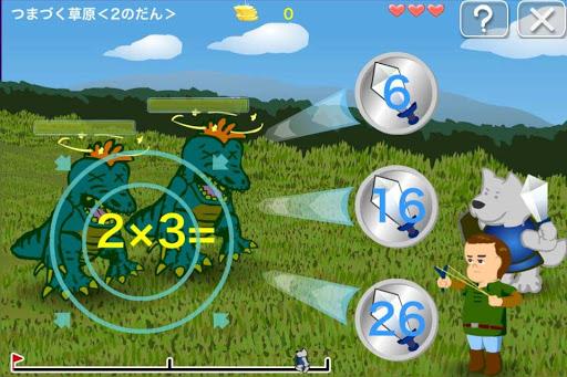 Multiplication Quest Trial screenshots 2