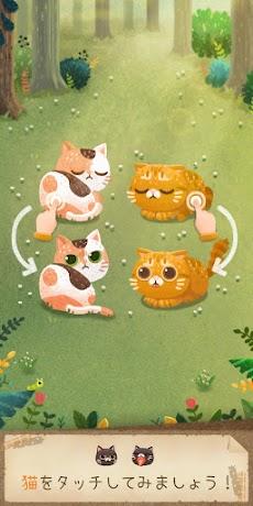猫と秘密の森のおすすめ画像5