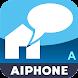 インターホンアプリ Type A - Androidアプリ