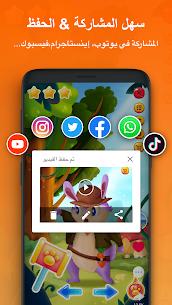 مسجل الشاشة – تسجيل الشاشة فيديو XRecorder 2