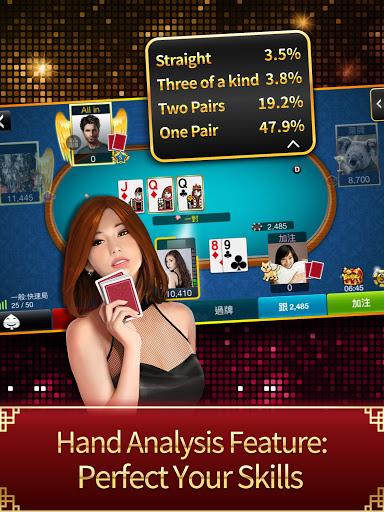 u5fb7u5ddeu64b2u514b u795eu4f86u4e5fu5fb7u5ddeu64b2u514b(Texas Poker) 6.0.1.2 screenshots 13
