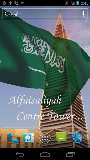 saudi arabia flag live wallpaper screenshot 3