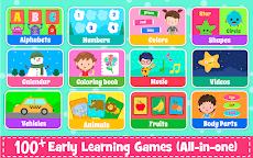子供の就学前の学習ゲームのおすすめ画像1