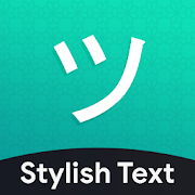 Cool Symbols & Characters – Stylish Text ツ