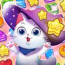 ベストクッキーメーカー:ファンタジーマッチ3パズル