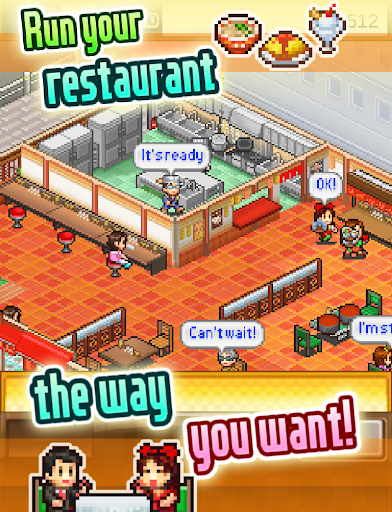 Cafeteria Nipponica SP  screenshots 13
