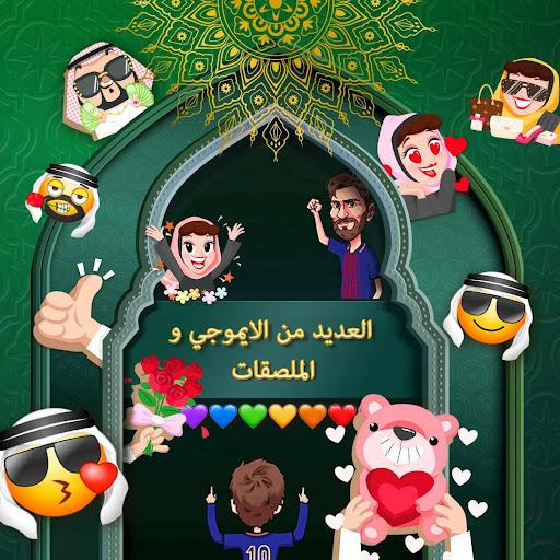 Saudi Arabic Keyboard u062au0645u0627u0645 u0644u0648u062du0629 u0627u0644u0645u0641u0627u062au064au062d u0627u0644u0639u0631u0628u064au0629  Screenshots 3