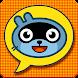パンゴ・コミックス:子供向け漫画ストーリー