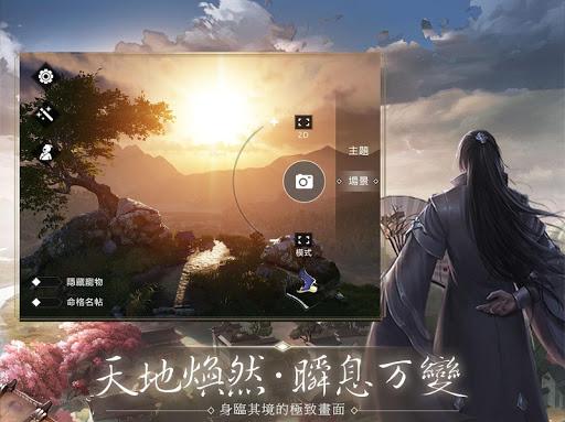 u6c5fu6e56u5927u5922  screenshots 6