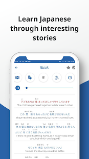 Learn Japanese - Listening And Speaking Screenshot