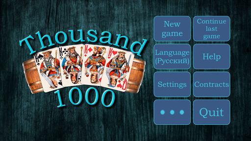 Thousand (1000) apkdebit screenshots 17