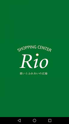 鹿本ショッピングセンターリオーRIO-のおすすめ画像1