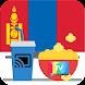 TV Mongolia Live Chromecast - Androidアプリ