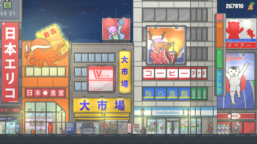 Tsuki Adventure  screenshots 2
