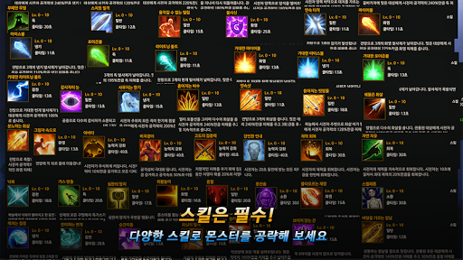 Unknown HERO - Item Farming RPG. 3.0.284 screenshots 19