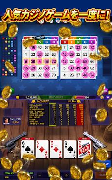 ギャラクシージャックポットで一攫千金!:カジノライブ : スロット、ケノのおすすめ画像3